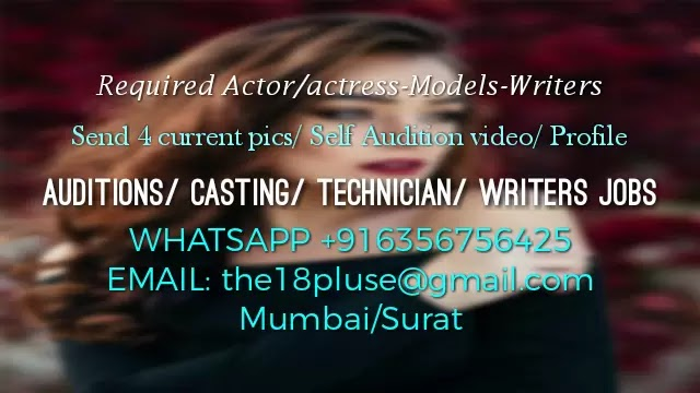 Required Male - Female actor/actress for hindi web series shoot | 2020june Auditions