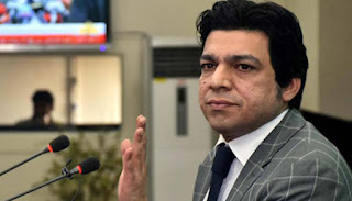 Appeal filed in Sessions Court against Faisal Woda
