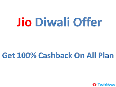 Jio Diwali Cashback Offer