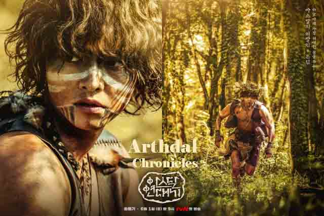 Sinopsis Drama Arthdal Chronicles