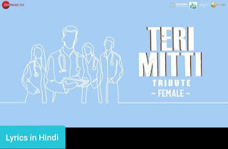 Teri Mitti Tribute [Female] Lyrics in Hindi | Jyotica Tangri