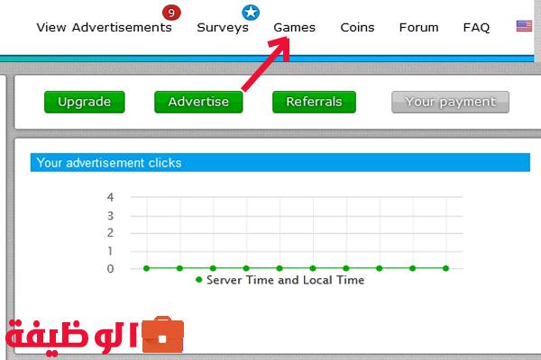 موقع الربح من مشاهدة الاعلانات و الضغط عليها، NeoBux أحد أفضل مواقع الربح من مشاهدة الإعلانات الصادقة التي يتم الدفع فيها عبر عملة الدولار، يمكنك تحقيق و ربح المال عبر الانترنت من هذا الموقع الصادق مع اثبات السحب.