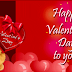 Happy Valentines Day 2017 Quotes, Messages, Greetings, Wishes, SMS, Text