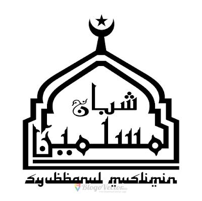 Syubbanul Muslimin Logo Vector