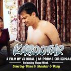 Kabootar webseries  & More