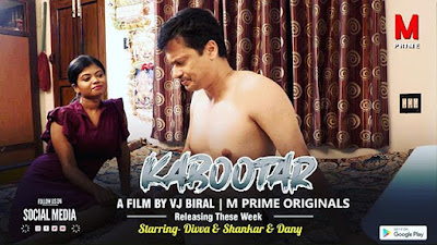 Kabootar web series Wiki, Cast Real Name