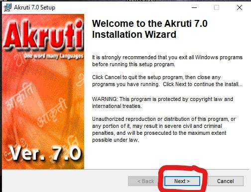 akruti-oriya-7.0-software