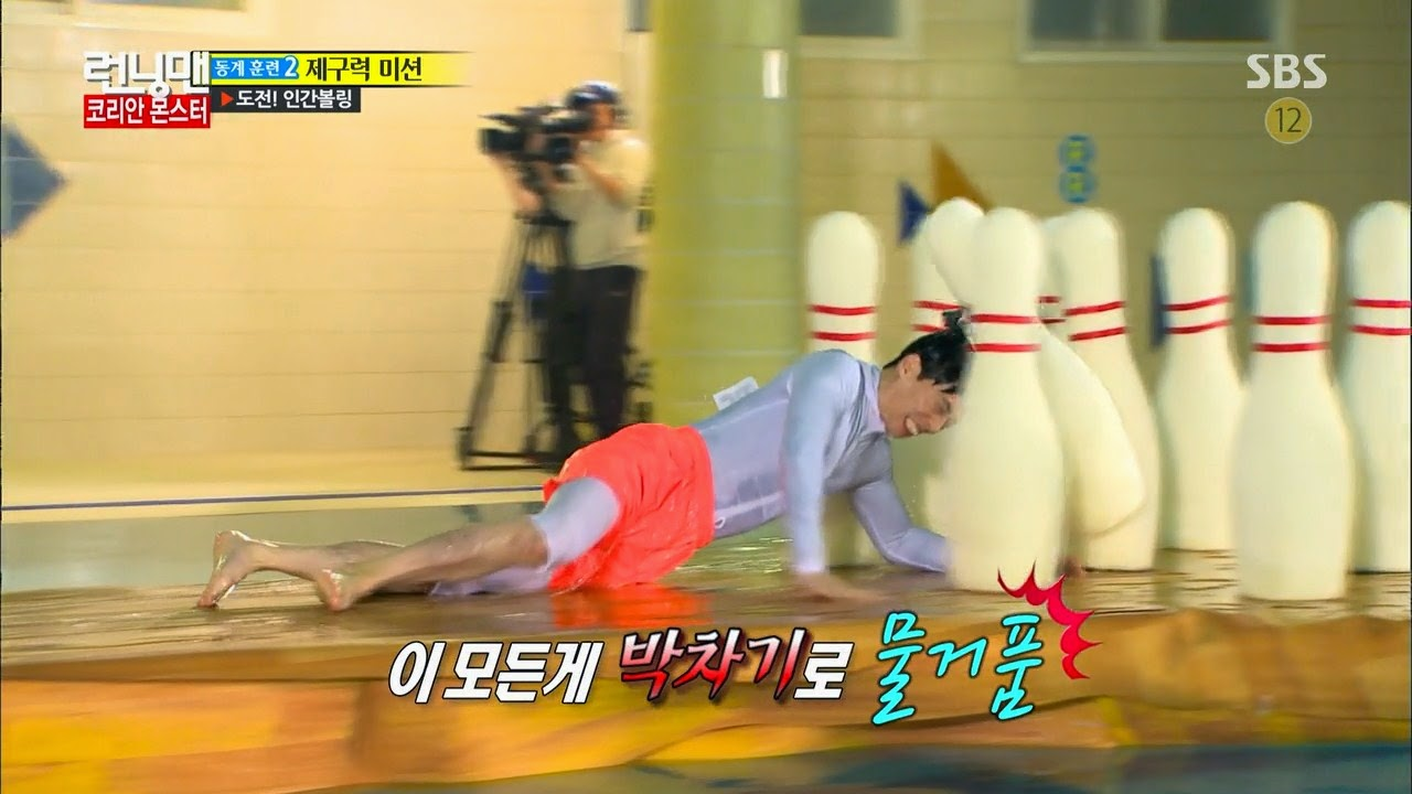 Image of: Kang Gary The Similiarities Between These Three Episodes Are a More Than One Guests Or Many Participants b No Name Tag Elimination Mashita Most Memorable