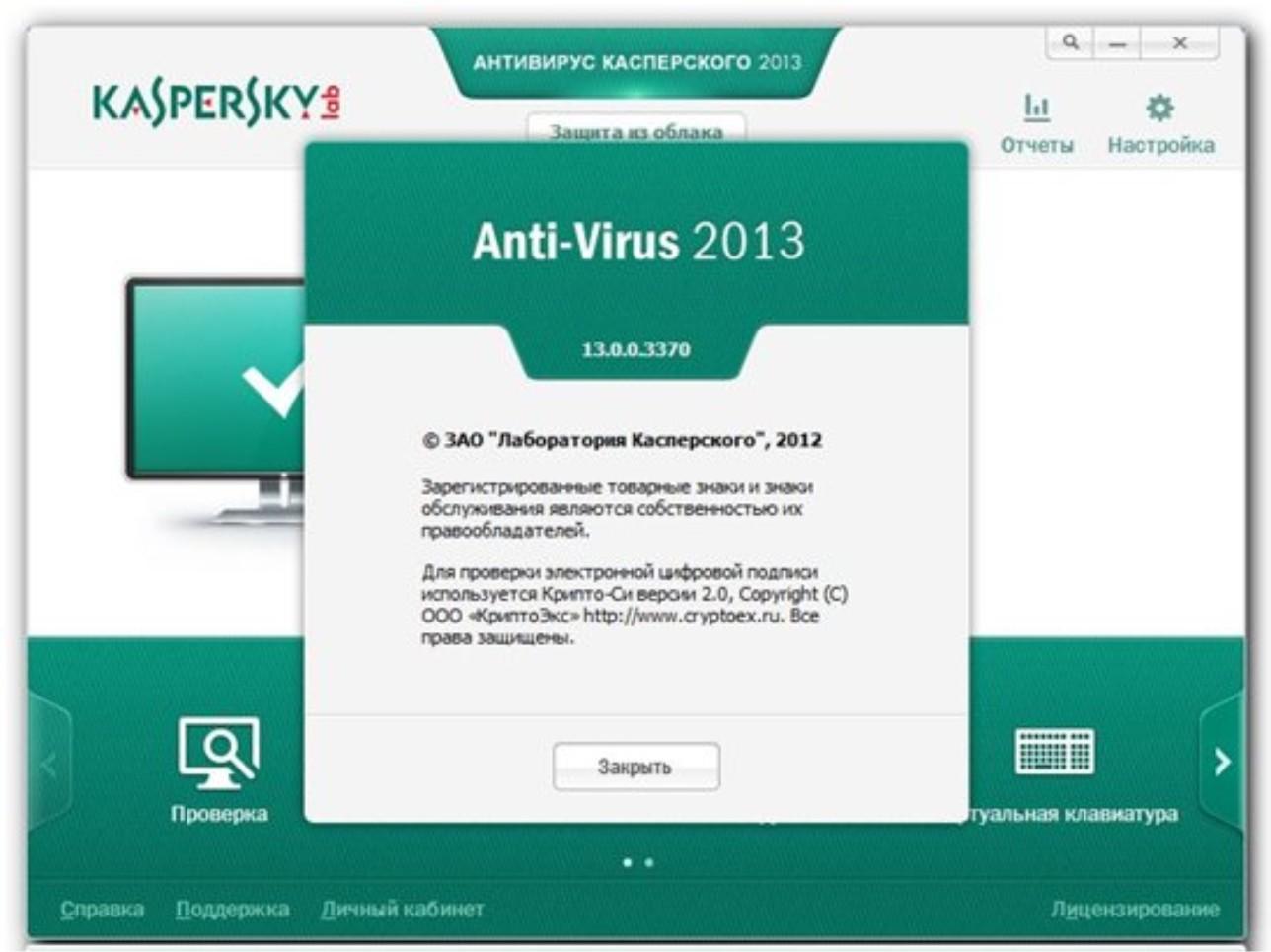 kaspersky total security 2018 v18.0.0.405 activation code - crack license key