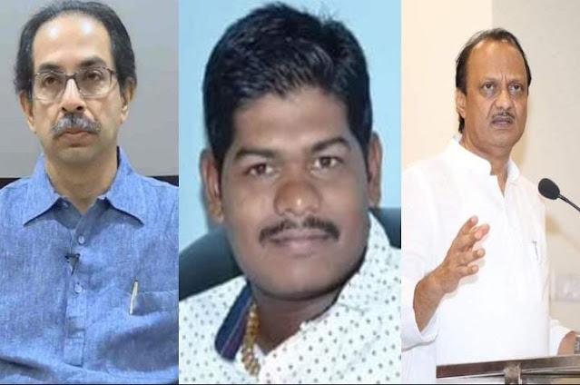 suicide case pune|Marathi news