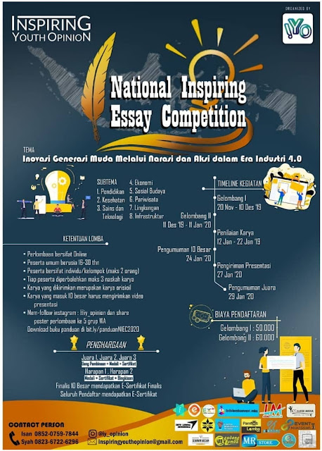 NATIONAL INSPIRING ESSAY COMPETITION