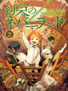 Assistir Yakusoku no Neverland (The Promised Neverland) Online