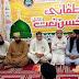 مصطفائی مقابلہ حسن نعت  💠  رپورٹ:سعید علی عمران