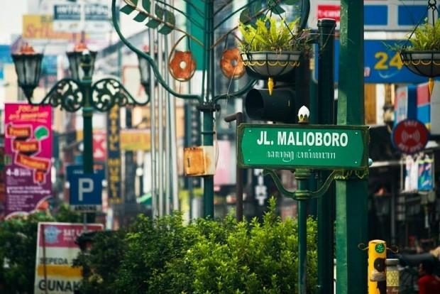 Destinasi wisata Jalan Malioboro di jogja