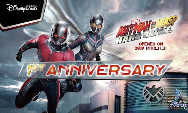 Ant-Man and The Wasp: Nano Battle 蟻俠與黃蜂女擊戰特攻一週年 1st Anniversary
