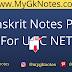 Sanskrit UGC NET Solved Paper PDF Download