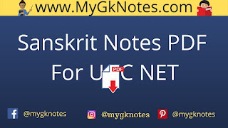 Sanskrit Notes PDF For UGC NET