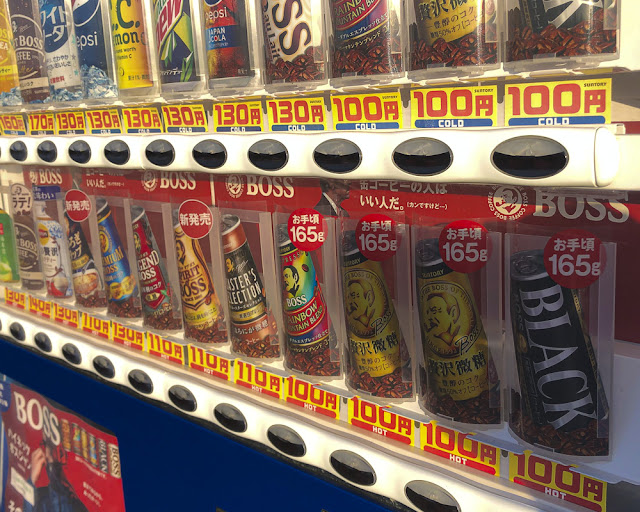 宮崎、一ツ葉海岸の自動販売機。130円 110円値段が赤い