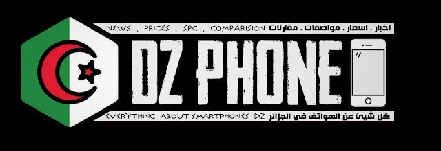 DZ PHONE