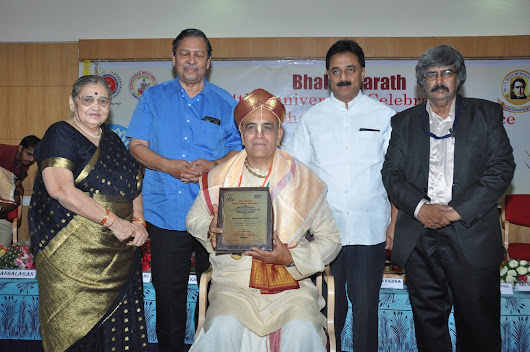 Bhale Bharath Award of Excellence conferred to BRC