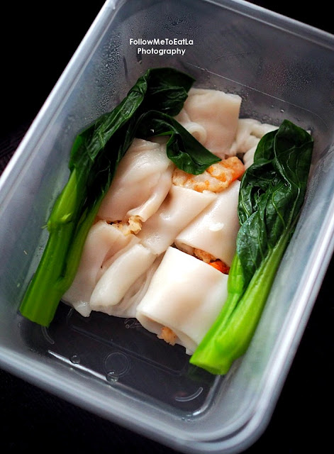 Steamed Rice Roll with Shrimp (Chee Cheong Fun)