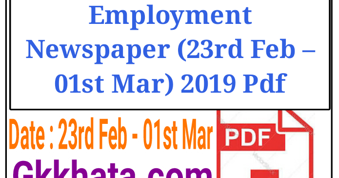 Employment Newspaper Pdf