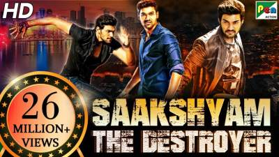 Saakshyam: Pralay The Destroyer (2020) Hindi Telugu 480p