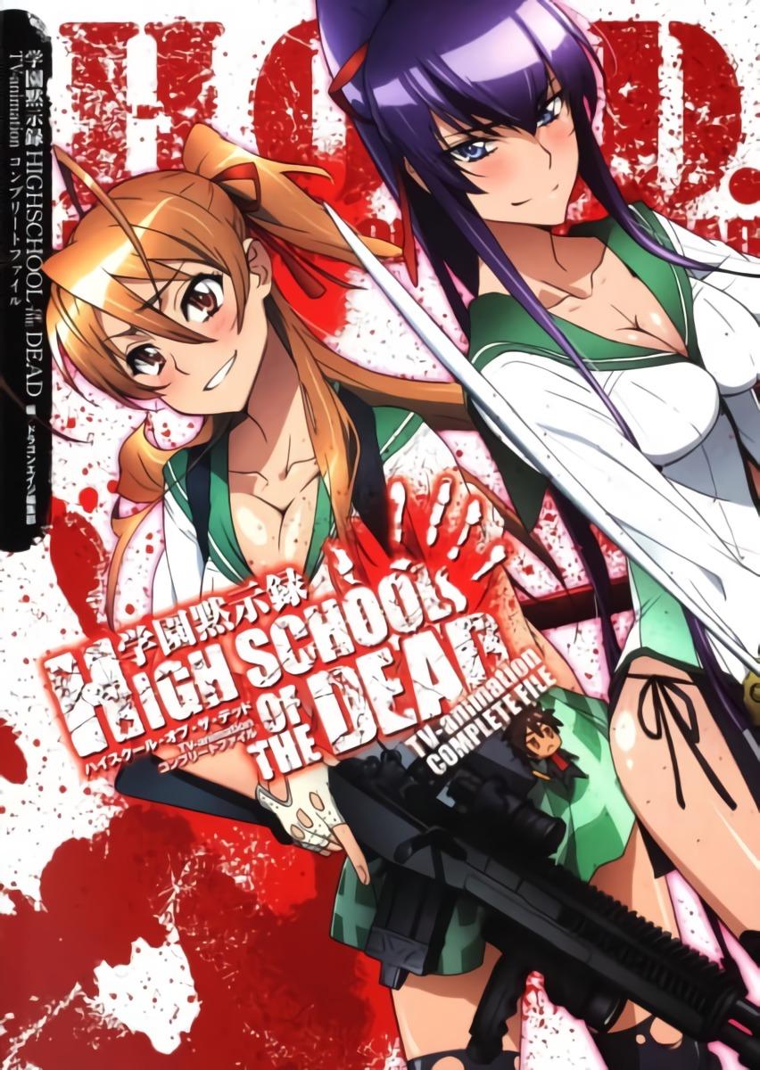 Highschool of the Dead BD + OVA Subtitle Indonesia [x265]