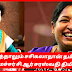 C R Saraswathi angry speech about Panneerselvam   TAMIL TODAY CHANNEL