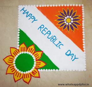 rangoli_republic_day