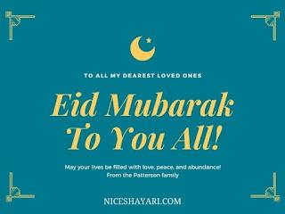 Eid Mubarak Wallpaper Hd 4K