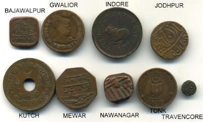 भारत के प्राचीन सिक्के