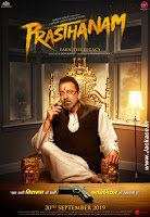 Prasthanam First Look Poster 2