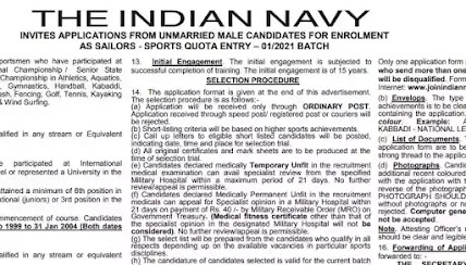 Indian Navy Recruitment 2021: Join Indian Navy as Sailors