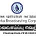Vacancy In Sri Lanka Broadcasting Corporation