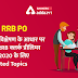 IBPS RRB Clerk Prelims Exam 2020  के लिए RRB PO Exam Analysis पर आधारित Expected Topics