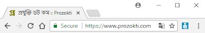কিভাবে ব্লগার Custom Domain এ HTTPS Enable করবেন?