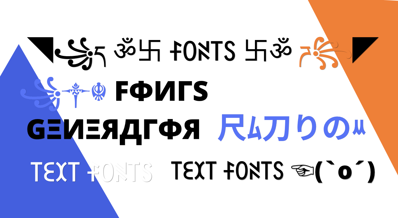 Fonts Generator