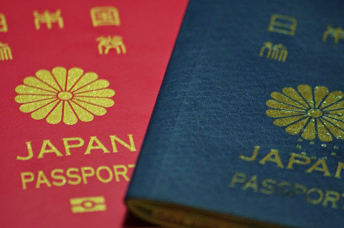 Japan Visa Requirements made more easier for Philippines