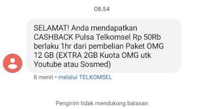 SMS Pemberitahuan Cashback Monetary