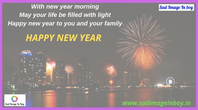 Happy New year Images | happy new year in spanish, new year message in hindi