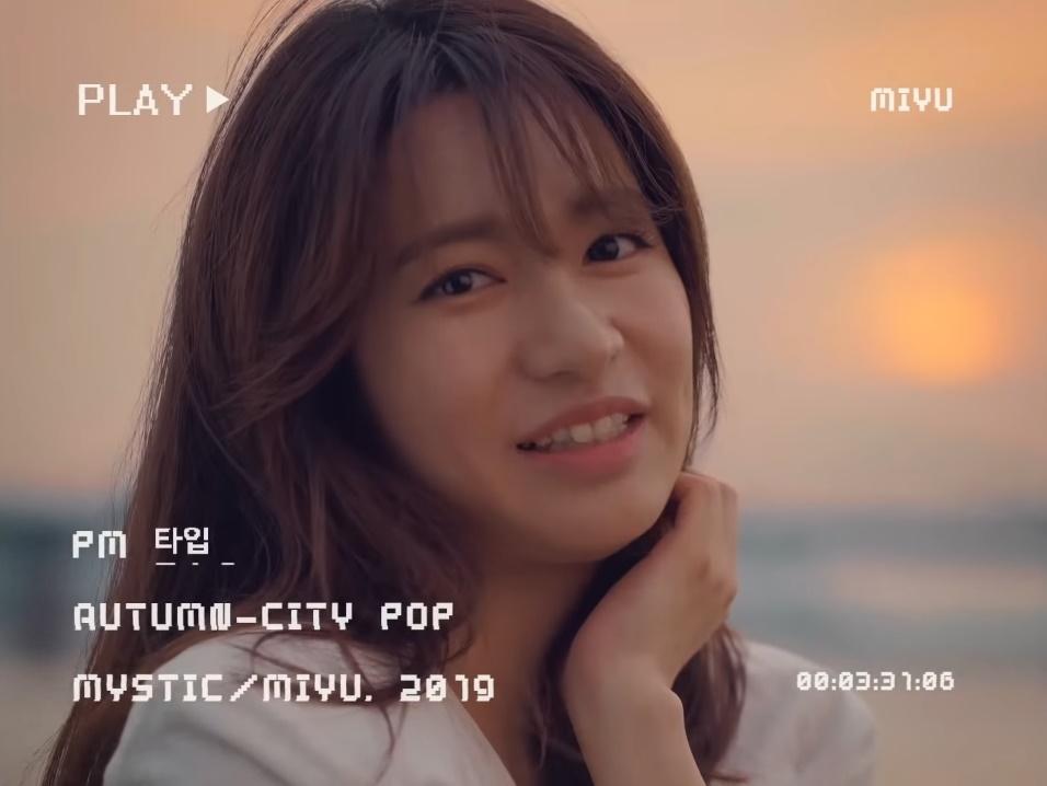 竹内美宥、韓国デビュー曲「私のタイプ」MVがついに公開に! 80年代 ...