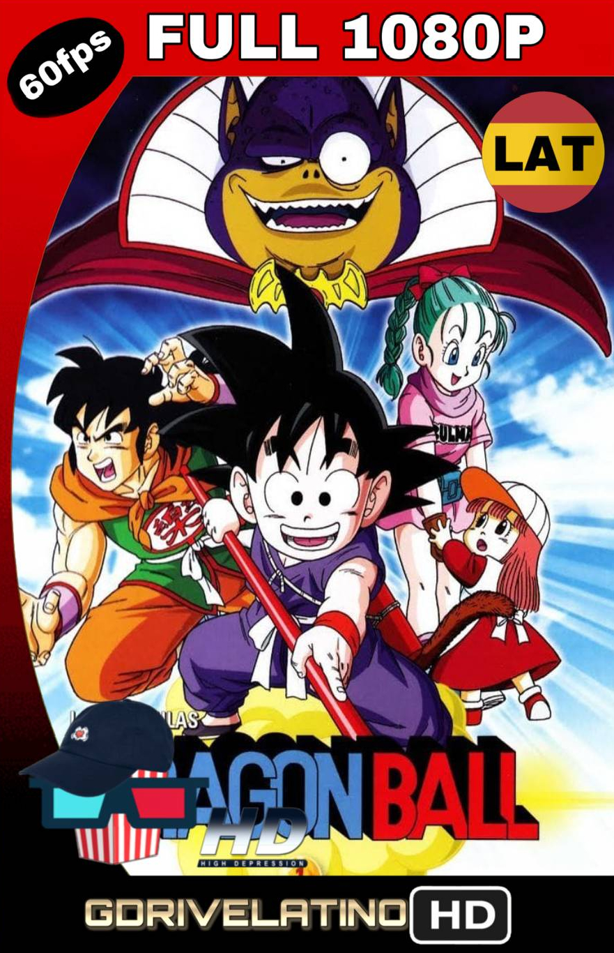 Dragon Ball: La Leyenda De Shenron (1986) BDRip FULL 1080p (60FPS) (Latino) MKV