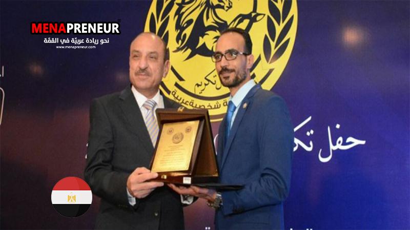 إتحاد رواد الأعمال العرب