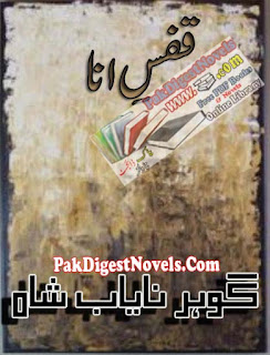 Qafs-E-Ana Novel Complete By Gohar-E-Nayab Shah Pdf Free Download