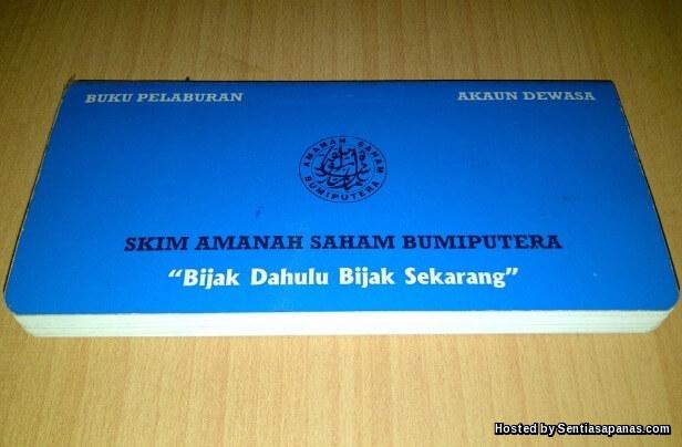 Pinjaman+ASB