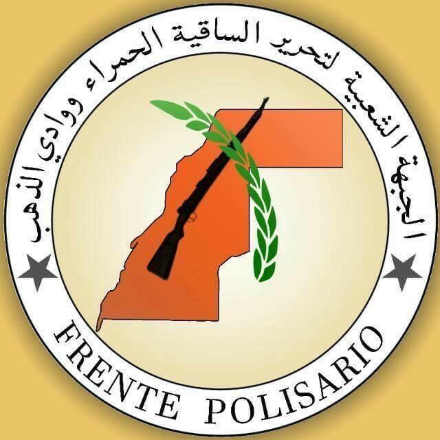 🔴 ورد الآن : القائمة النهائية لأعضاء الأمانة الوطنية لجبهة البوليساريو