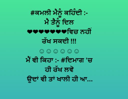 One Line Punjabi Status for Whatsapp # Facebook