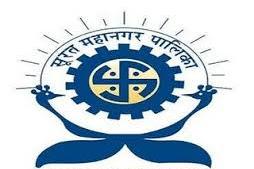 Surat Municipal Corporation (SMC) Recruitment 2020