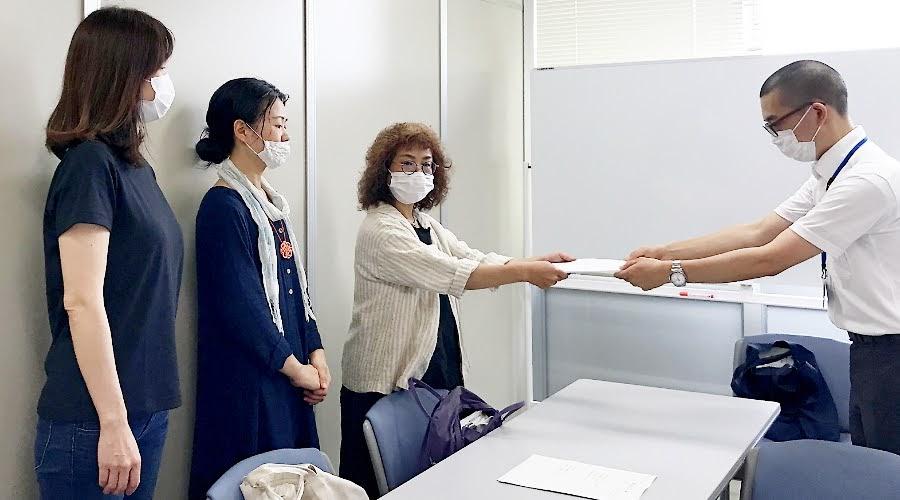 委員 会 兵庫 県 教育